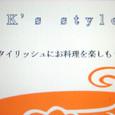 ☆~K's_style~☆