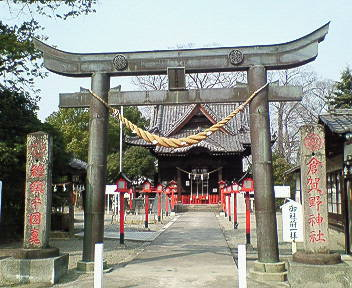 倉賀野神社〓