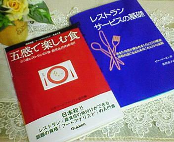 最近、読んでいる本♪