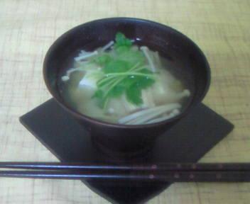 柚子胡椒のお味噌汁☆