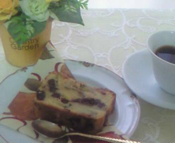 CAKE in CAKE !!