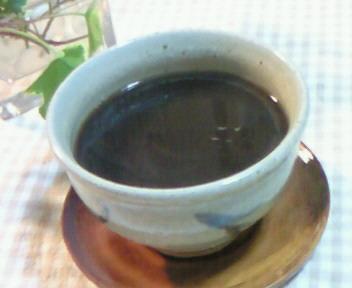 黒豆湯〜。