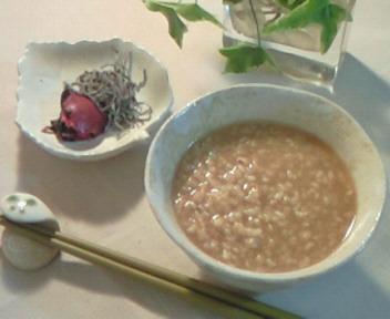朝がゆに、玄米ほうじ茶粥〜。