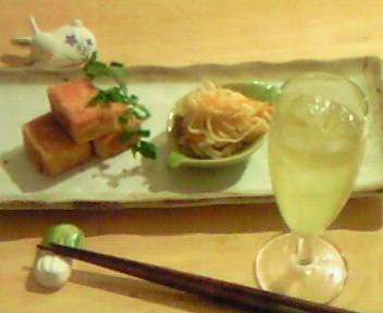 自家製レモン酒と前菜。