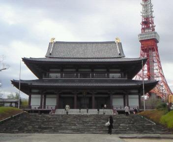 増上寺に行ってきました。